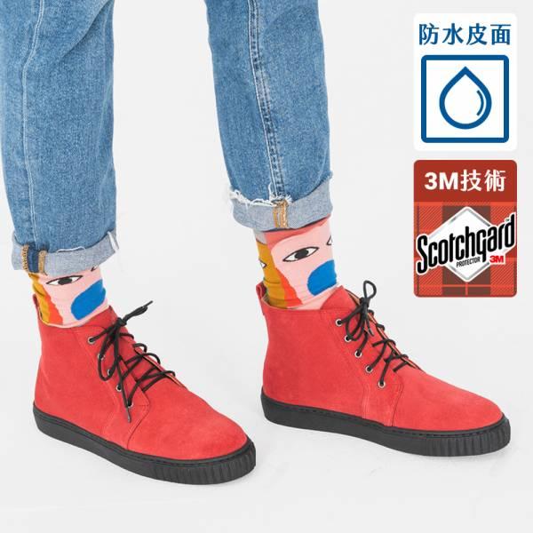 【零碼出清83折】3M機能型!真呼吸輕防水綁帶靴 紅 內外全真皮 MIT【Major Pleasure】-赫赤紅 3M,真皮靴,短靴,雨靴,mit