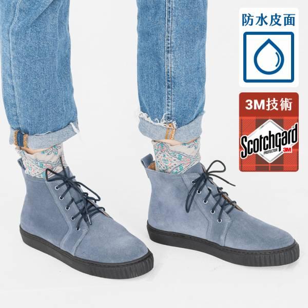 3M機能型!真呼吸輕防水綁帶靴 藍 內外全真皮 MIT【Major Pleasure】-群青藍 3M,真皮靴,短靴,雨靴,mit