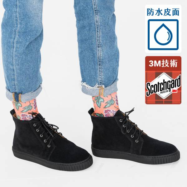 3M機能型!真呼吸輕防水綁帶靴 黑 內外全真皮 MIT【Major Pleasure】-曜石黑 3M,真皮靴,短靴,雨靴,mit