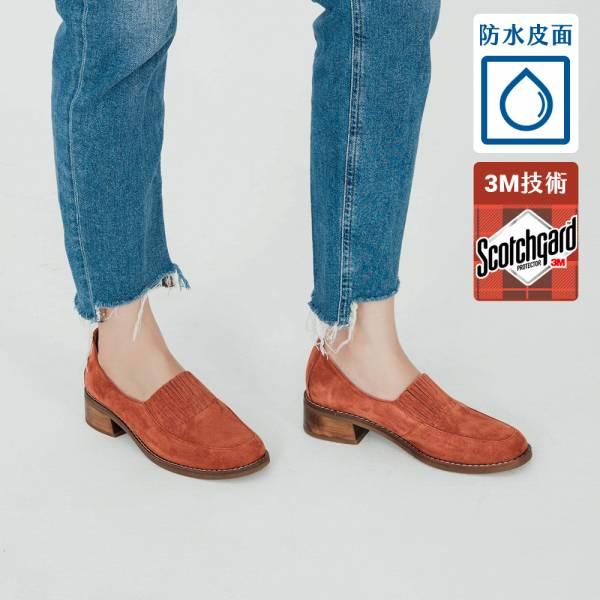 研究室的選品・無重輕盈底!彈性小圍裙樂福鞋  3M防水真皮 MIT【Major Pleasure】-燃紅橙 樂福鞋,真皮,mit,紳士鞋,手工鞋, 大地色