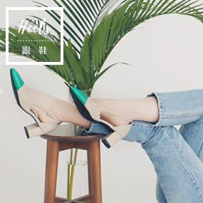 Major Pleasure女子鞋研究室|MIT真皮手工製鞋 MIT,真皮鞋,好穿鞋,手工,跟鞋,出國好穿鞋,短靴,平底鞋,高跟鞋,好穿真皮鞋,majorpleasure,女子鞋研究室