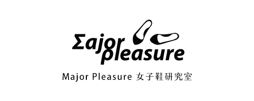 Major Pleasure女子鞋研究室|MIT真皮手工製鞋