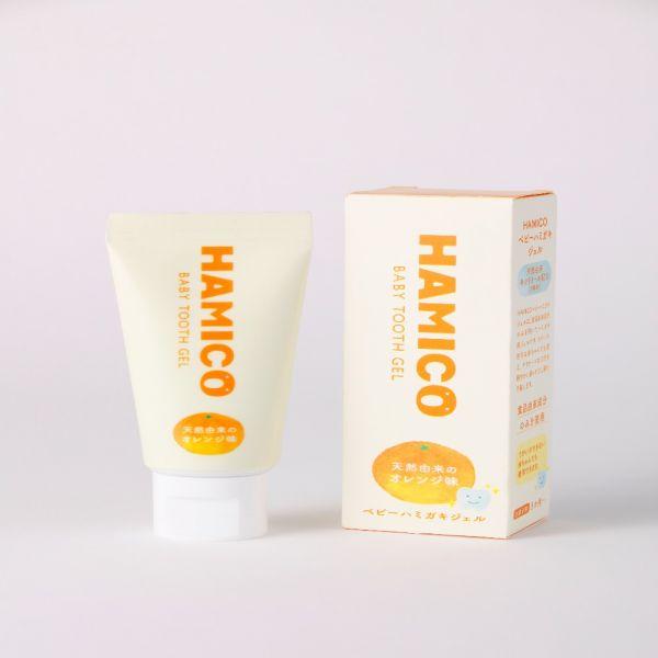 HAMICO食品級寶寶牙膏