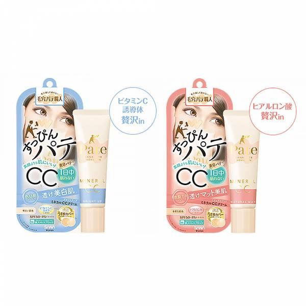 日本SANA莎娜 毛孔職人 光透CC霜 霧感 自然膚/亮白 明亮膚 30g 兩款任選 日本SANA、莎娜、美白、保濕、隔離、防曬、蜜粉、妝前乳、遮瑕
