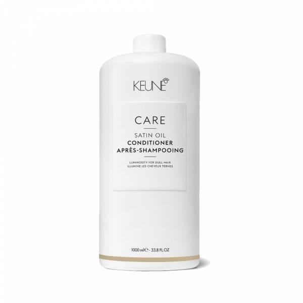 KEUNE肯葳 CARE C4緞油護髮素 1000ml  KEUNE,肯葳 ,CARE ,C4緞油護髮素 ,護髮,乾燥髮