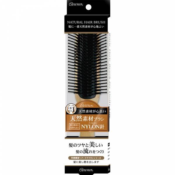 Caravan原木吹整梳理排梳-7排 NWN-001 美髮,必備,耗材 ,梳子,專業,美容,沙龍,圓頭梳針,蓬鬆,吹整