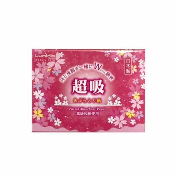 LUMINA 超吸日本黏取式吸油面紙100枚 L-BP02