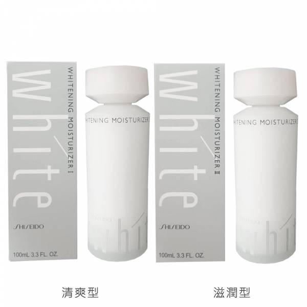 SHISEIDO資生堂 優白活膚乳 清爽型/滋潤型 100ml (2款任選) SHISEIDO,資生堂,優白活膚乳