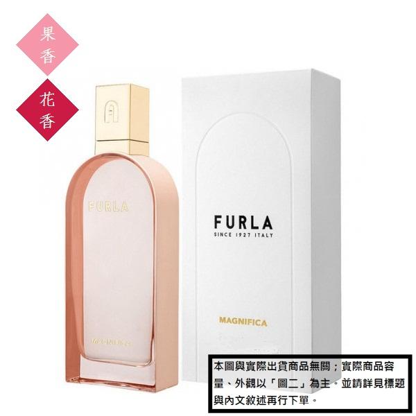 【試香體驗服務】FURLA MAGNIFICA小姐姐珊瑚橘 EDP2ml