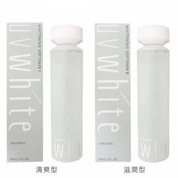 SHISEIDO資生堂 優白柔膚水 清爽型/滋潤型 150ml (2款任選) SHISEIDO,資生堂,優白柔膚水