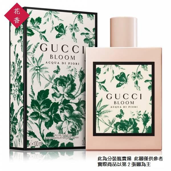 【試香體驗服務】Gucci Bloom Acqua Di Fiori 花悅綠漾女性淡香水 2ml Gucci Bloom Nettare Di Fiori 花悅蜜意濃郁淡香精