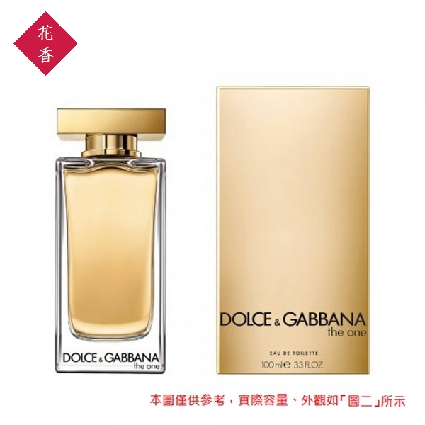 【試香體驗服務】DOLCE & GABBANA D&G The One 唯我女性淡香水2ml DOLCE & GABBANA, D&G ,The One ,唯我