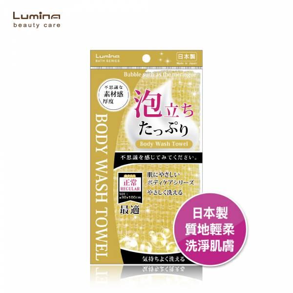 Lumina 日本製綿密泡沐浴巾 L-B00315 Lumina,日本製綿密泡沐浴巾