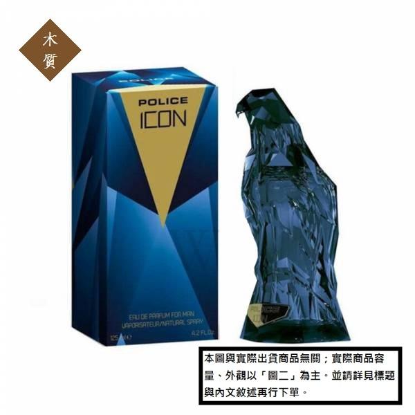 【試香體驗服務】Police Icon Eau De Parfum Spray 藍鷹男性淡香精2ml Police, Icon, platinum, 白金聖鷹,男性淡香精