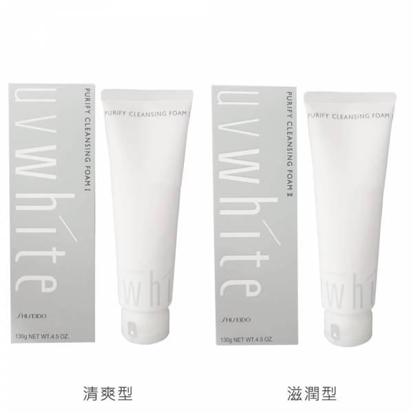 SHISEIDO 資生堂 優白洗面皂/洗面乳 清爽型/滋潤型 130g(2款任選)  SHISEIDO,資生堂,優白,洗面皂,洗面乳,洗臉