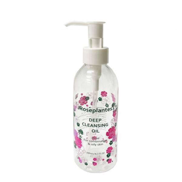 按壓式噴瓶 空瓶 液體 化妝水/乳液/精油 分裝空瓶200ml (JU100) 按壓式噴瓶,空瓶 ,液體 ,化妝水 ,分裝空瓶