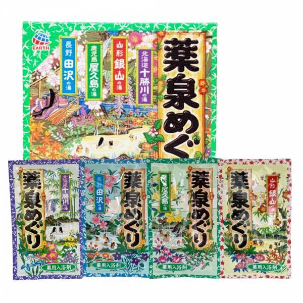 日本EARTH 風味溫泉藥用入浴劑-藥泉 30g*18包 日本風味溫泉-溫泉鄉/露天湯/藥泉 30g單包入(多種口味任選)