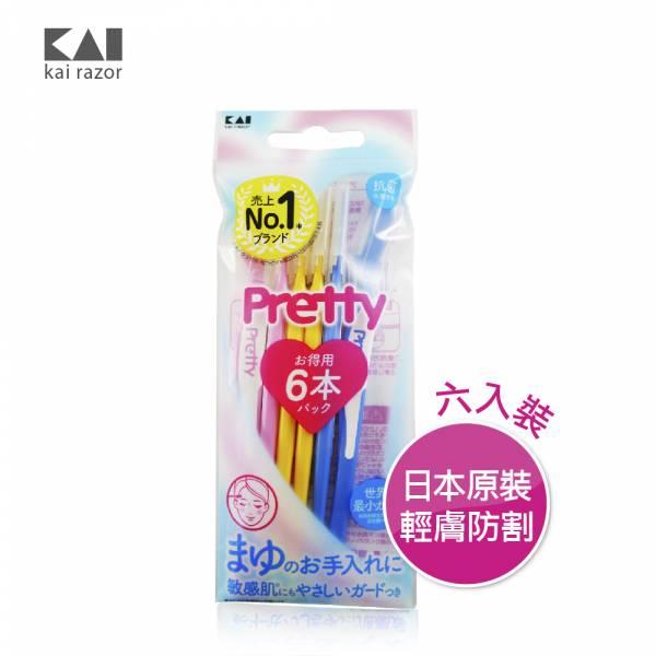 日本貝印 微距短刃安全修眉刀 FMLV-6P 貝印,修眉刀,微距短刃