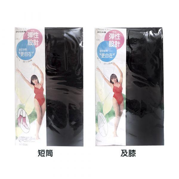 Cheau Chyi 彈性透氣及膝/短筒絲襪 (5雙/包) 絲襪,透膚絲襪, 短襪, 及膝襪, 半筒襪, 短筒襪, 短絲襪, 及膝絲襪