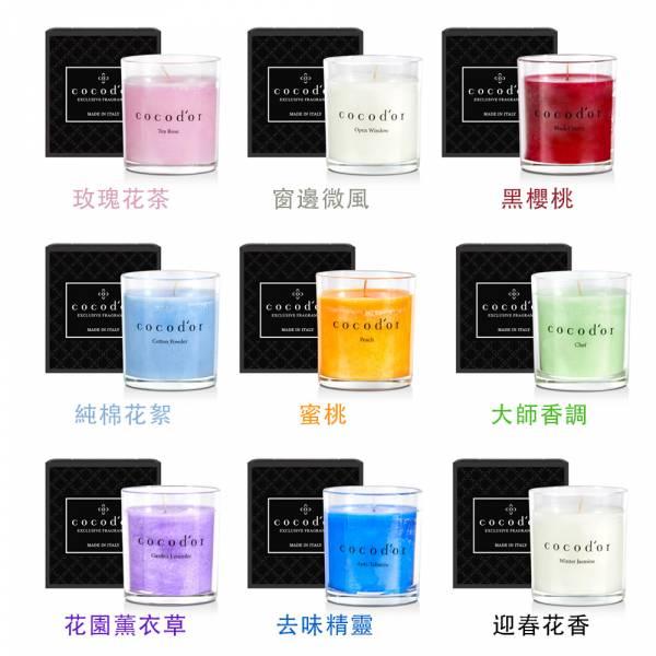 韓國 cocodor 室內香氛精油蠟燭 130g 9款任選 韓國 ,cocodor ,香氛精油蠟燭