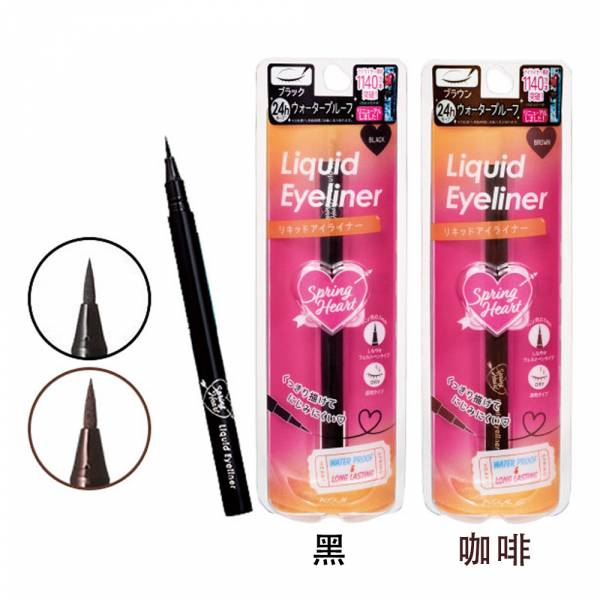 (新包裝)日本KOJI 甜心眼線液 自來水筆型 黑/咖啡 18g 日本,KOJI,甜心,眼線液,自來水筆型,黑,防水,脫妝,光澤黑