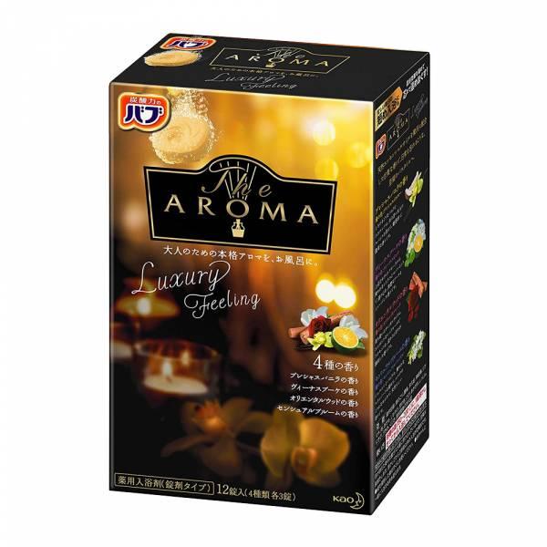KAO花王 The Aroma Luxury 奢華甜蜜碳酸入浴劑(泡澡錠) 40g*12(4種類各3) 花王 ,THE AROMA LUXURY,入浴劑,泡澡錠