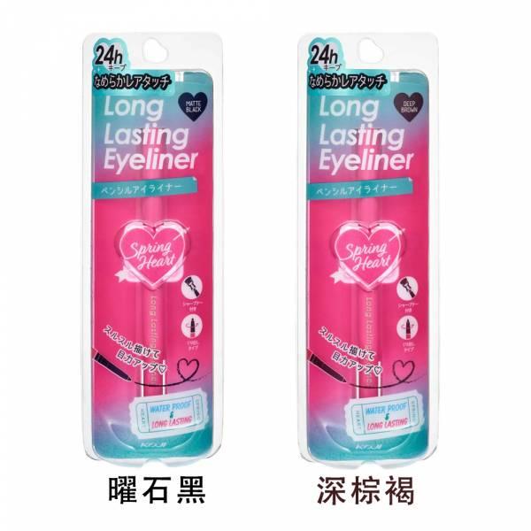 (新包裝)日本KOJI 甜心眼線筆 曜石黑/深棕褐 20g(2款任選) 日本,KOJI,眼線筆,黑色,深棕色,防水,眼線,筆,超防水
