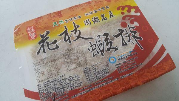 (免運專案) 花枝蝦排6盒組 可湊海鮮蝦餅