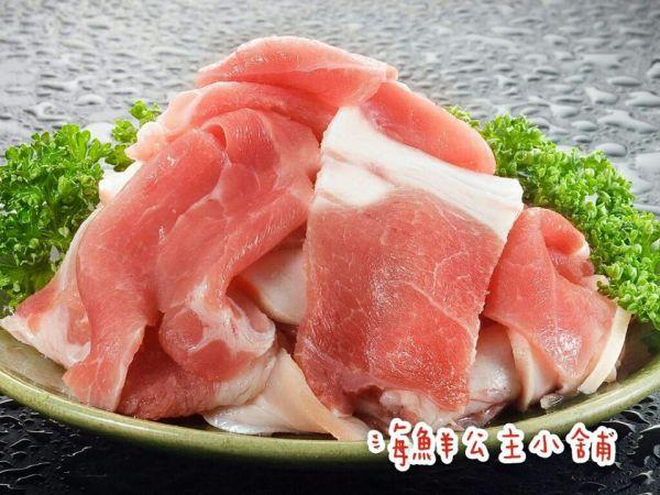 山豬肉 每包600g