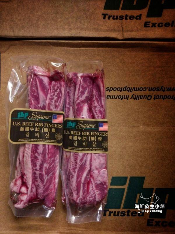 【限時專案價】美國知名品牌IBP 牛肋條(每包700~800g)  *3包