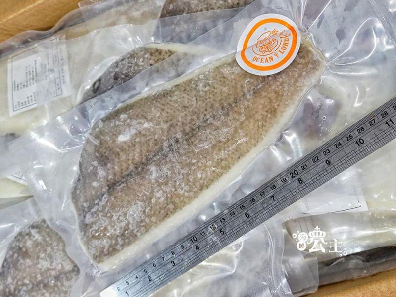 大西洋野生鰈魚清肉 (無刺)  300g