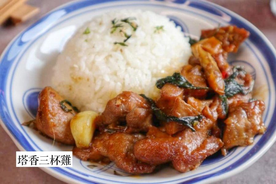 塔香醬燒三杯雞