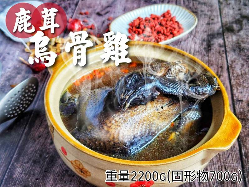 金牌鹿茸烏骨雞 每包2200g(固形物700g)