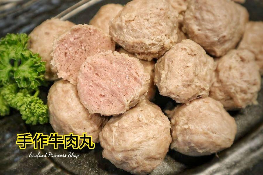 手作牛肉丸 (300g約12~15顆)
