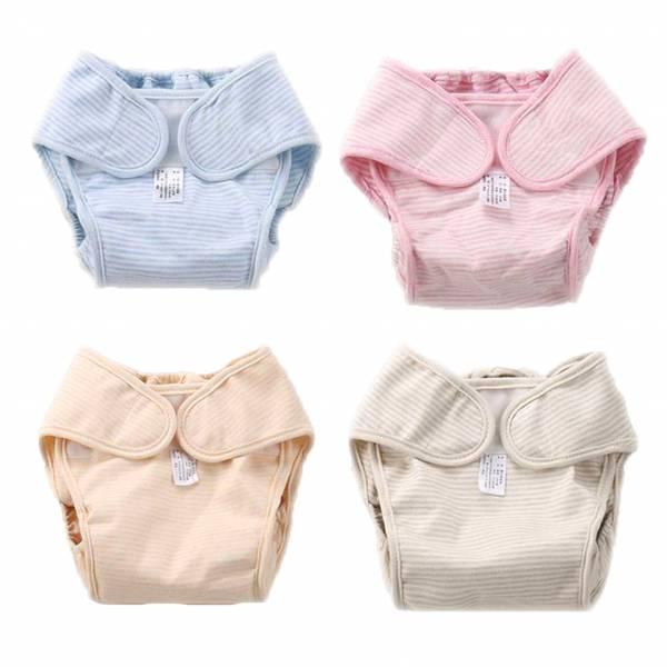 有機棉環保布尿布組合(三入+六個墊片組)