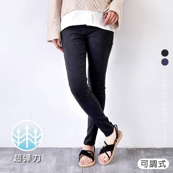 孕媽咪彈力牛仔褲-黑色 M~XL