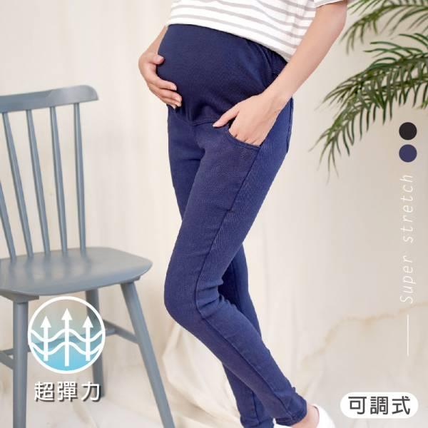 孕媽咪彈力牛仔褲-藍色 M~L 加拿大有機棉和竹纖維第一童裝品牌,通過國際最高標準有機認證「GOTS」和「OCIA」。100%透氣無毒,對於受濕疹、異位性(過敏性)皮膚炎、呼吸道問題、換季不適等困擾的嬰幼兒最安心