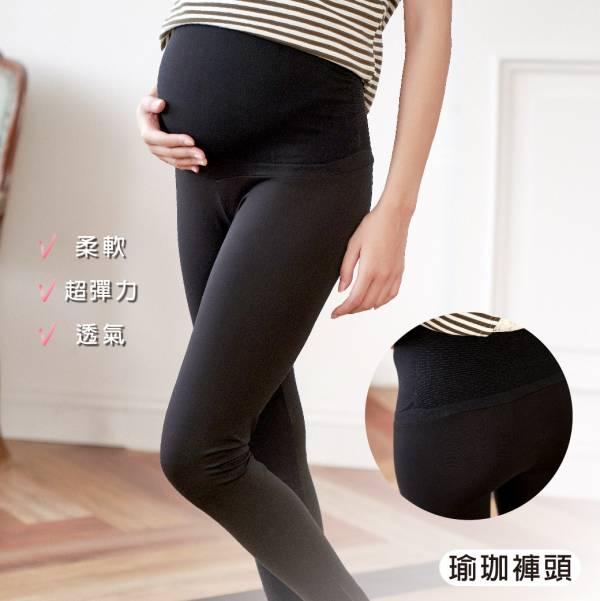 孕媽咪有機棉彈力瑜珈褲 M~XL 加拿大有機棉和竹纖維第一童裝品牌,通過國際最高標準有機認證「GOTS」和「OCIA」。100%透氣無毒,對於受濕疹、異位性(過敏性)皮膚炎、呼吸道問題、換季不適等困擾的嬰幼兒最安心