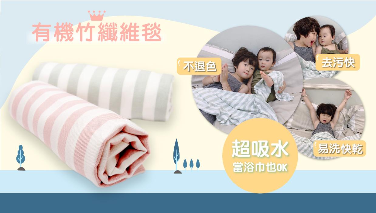 Earth Ma&Bb 天然有機棉 有機棉, 天然, 無毒 過敏 有機, 異位性皮膚炎, 新生兒, 嬰兒, 新生兒衣物, 嬰幼兒, 包屁衣, 竹纖維, 透氣, 汗疹