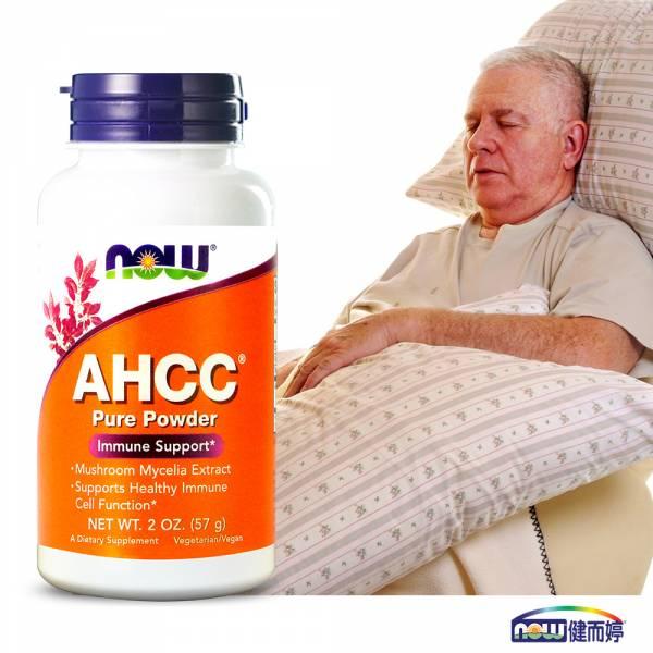 NOW健而婷 專利米蕈多醣體(AHCC)粉末(57公克/瓶)-到期日2020/01/31