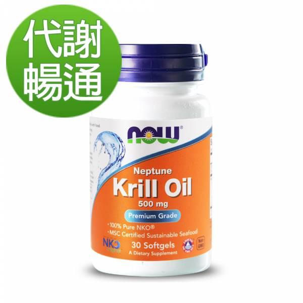 NOW健而婷 南極磷蝦油膠囊食品(30顆/瓶)-到期日2022/07/31 南極蝦精,磷蝦油