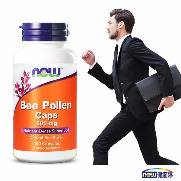 NOW健而婷 花粉膠囊(100顆/瓶) 花粉,花粉膠囊,天然花粉,調整體質