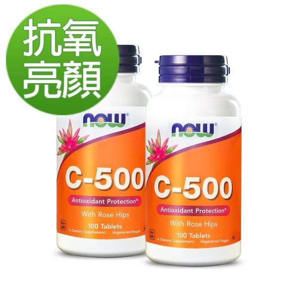 NOW健而婷 維他命C500+玫瑰果 (100顆)二瓶組【抗氧亮顏】 維他命C,抗氧化