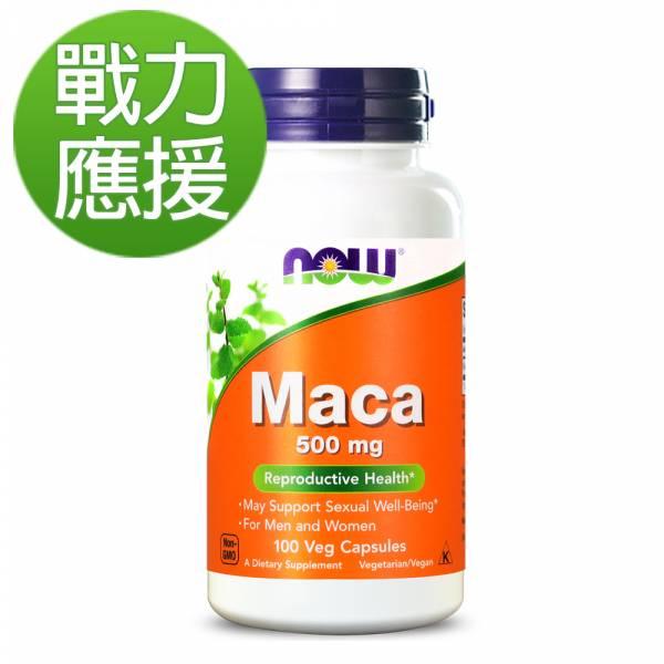 6折-NOW健而婷 MACA瑪卡 (100顆/瓶)【戰力應援】 瑪卡,MACA,壯陽