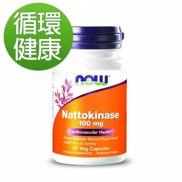 NOW健而婷 納豆精華 (60顆/瓶)【循環健康】 納豆,血脂,膽固醇