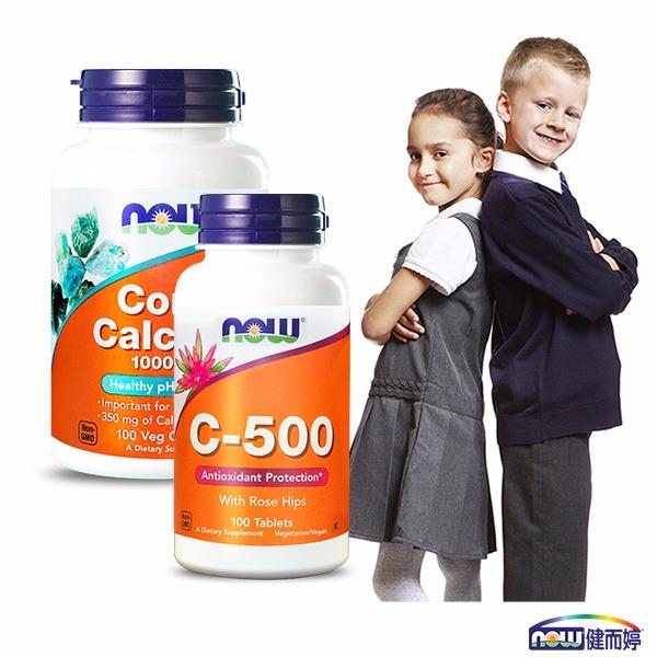NOW健而婷 成長關鍵套組 (珊瑚鈣+維他命C500) 珊瑚鈣,維他命C