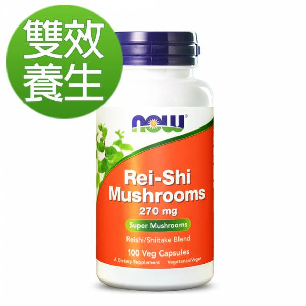 NOW健而婷 雙效靈芝/蘑菇 (100顆/瓶)【雙效養生】 多醣體,靈芝
