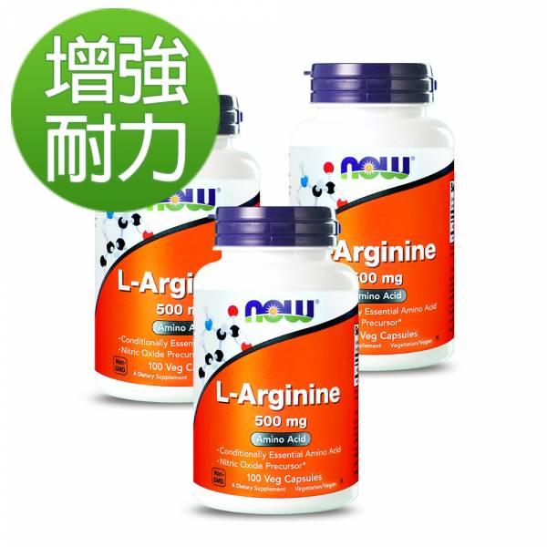 NOW健而婷 活力勁-精胺酸膠囊食品(100顆瓶)三瓶組【增強耐力】 精胺酸,一氧化氮,壯陽