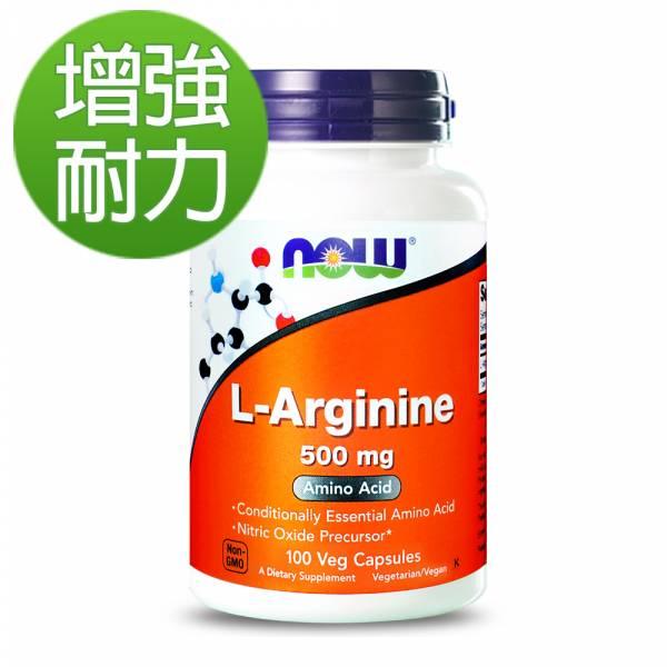 6折-NOW健而婷 活力勁-精胺酸膠囊食品 (100顆瓶)【增強耐力】 精胺酸,一氧化氮,壯陽