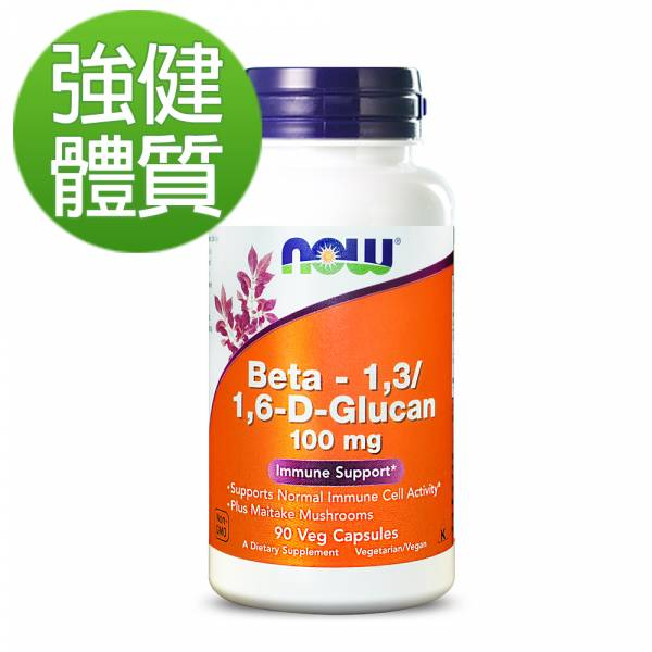 6折-NOW健而婷 Beta-葡聚糖(90顆/瓶)【強健體質】 葡聚糖,多醣體